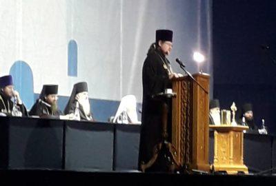 Ежегодное собрание духовенства